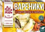 Вареники От Ильиной с картофелем и грибами 450г