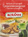 Приправа Kotanyi Средиземноморская с томатами и тмином для картофеля 20г