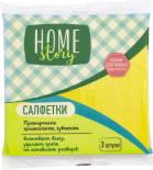 Салфетки Home Story протирочные целлюлозные губчатые 15*15см 3шт