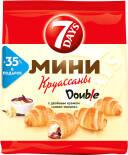 Мини-круассаны 7 Days Double Какао-Ваниль 300г