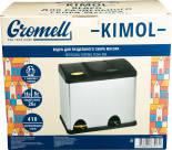 Ведро Gromell Kimol для раздельного мусора 8*18л