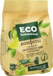 Конфеты Eco Botanica со вкусом Зеленого чая и Лайма 200г
