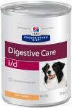Влажный корм для собак Hills Prescription Diet i/d при расстройствах пищеварения с индейкой 360г