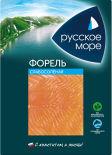 Форель Русское море слабосоленая филе-ломтики 120г