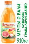 Напиток сывороточный Мажитэль со вкусом гуава-личи-манго 950г