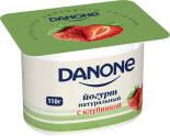 Йогурт Danone Клубника 2.9% 110г