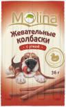 Лакомство для собак Molina Колбаски с уткой 36г