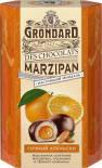 Конфеты Grondard Марципан Сочный апельсин 140г