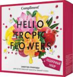 Подарочный набор Compliment Hello Tropic Flowers Гель для душа 200мл + Крем для рук 80мл