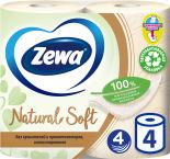 Туалетная бумага Zewa Natural Soft 4 рулона 4 слоя