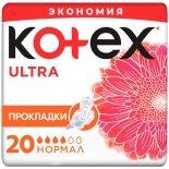 Прокладки Kotex Ultra Нормал 20шт