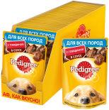 Корм для собак Pedigree с говядиной в соусе 85г