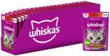 Корм для кошек Whiskas желе с говядиной и ягненком 75г