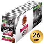 Влажный корм для стерилизованных кошек Pro Plan Nutri Savour Sterilised кусочки в соусе с уткой 85г