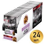 Влажный корм для кошек Pro Plan Nutri Savour Adult кусочки в желе с индейкой 85г