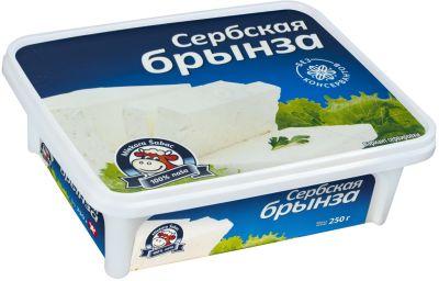Сыр Mlekara Sabac Сербская брынза 45% 250г