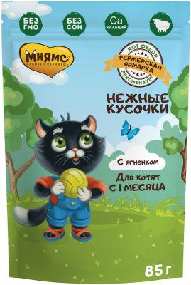 Корм для котят Мнямс Фермерская ярмарка нежные кусочки с ягненком 85г
