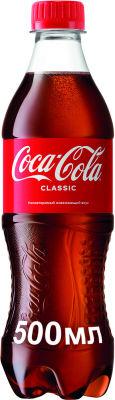 Напиток Coca-Cola 500мл