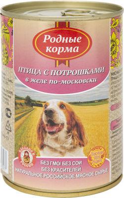 Корм для собак Родные корма Птица с потрошками в желе по-московски 410г