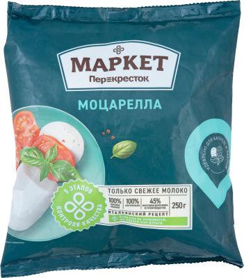 Сыр Маркет Перекресток Моцарелла Ролл 45% 250г