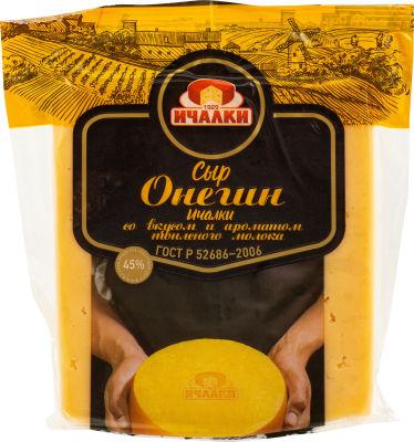 Сыр Ичалки Онегин 45% 250г