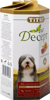 Лакомство для собак TiTBiT Био Десерт Печенье с мясом ягненка 250г