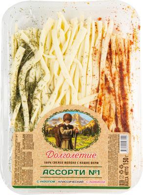 Сыр Долголетие Чечил Спагетти Ассорти №1 45% 150г