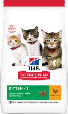 Сухой корм для котят Hills Science Plan Kitten с курицей 7кг
