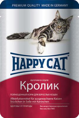 Корм для кошек Happy Cat Кролик в соусе 100г