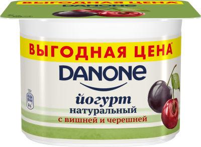 Йогурт Danone с вишней и черешней 2.9% 110г