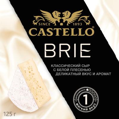Сыр Castello Бри с белой плесенью 50% 125г