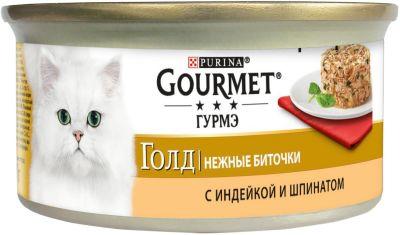 Корм для кошек Gourmet Gold Индейка шпинат 85г