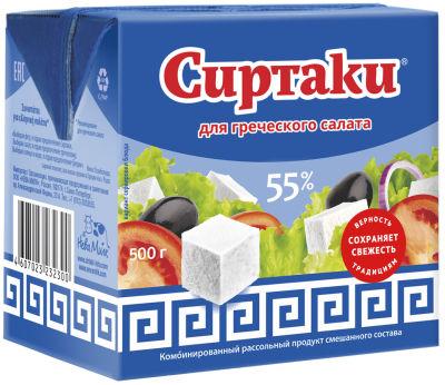 Продукт рассольный Сиртаки Original для греческого салата 55% 500г