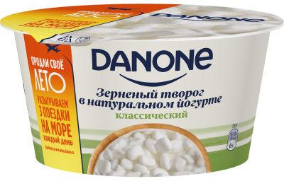 Творог зерненый Danone в йогурте 5% 150г