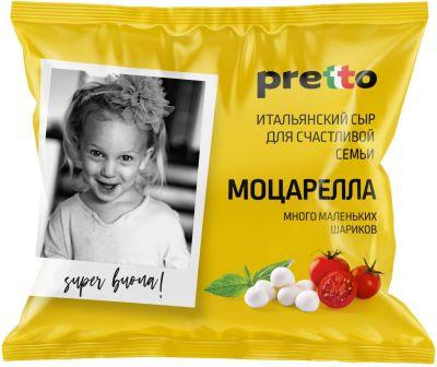 Сыр Pretto Моцарелла Чильеджина 45% 100г