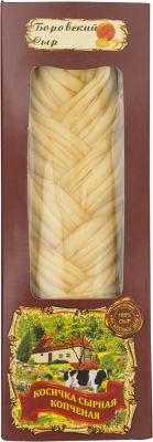 Косичка сырная Боровский сыр копченая 43% 180г