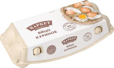 Яйца Маркет Перекресток С1 коричневые 10шт