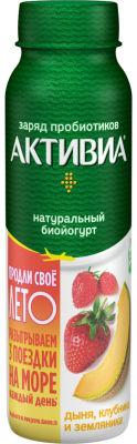 Био йогурт питьевой Активиа с дыней клубникой и земляникой 2% 260г