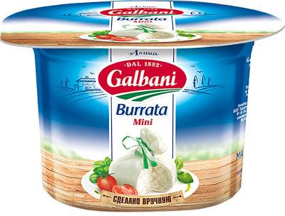 Сыр Galbani Буррата Мини 50% 125г