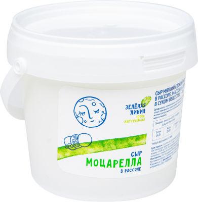 Сыр Зеленая линия Моцарелла в рассоле 45% 130г