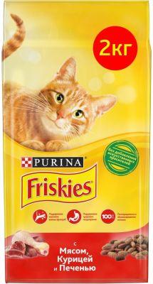Сухой корм для кошек Friskies с мясом курицей и печенью 2кг