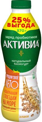Био йогурт питьевой Активиа Злаки 2.2% 870мл