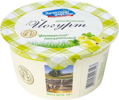 Йогурт Залесский фермер Крыжовник 3.5% 130г