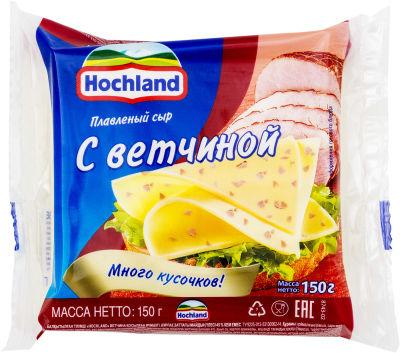 Сыр плавленый Hochland с ветчиной 45% 150г