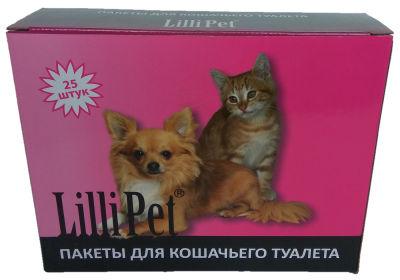 Пакеты для кошачьего туалета Lili Pet 43*50 25шт
