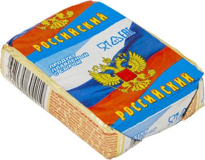 Сыр плавленый Российский 23% 70г