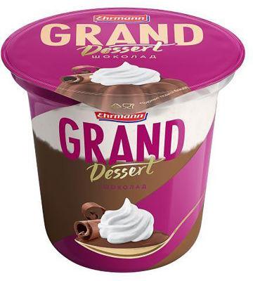 Пудинг молочный Ehrmann Grand Dessert Шоколад 5.2% 200г