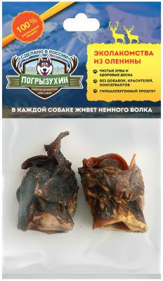 Лакомство для собак Погрызухин Калтык северного оленя 80г