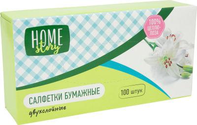 Салфетки бумажные Home Story двухслойные 100шт