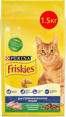 Сухой корм для кошек Friskies с кроликом и полезными овощами 1.5кг